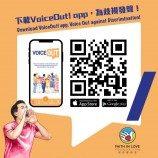LGBT Hong Kong Kini Memiliki Aplikasi Seluler untuk Melaporkan Diskriminasi