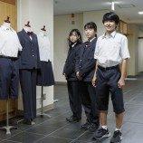 Seragam Sekolah Tanpa Gender di Jepang