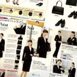 Seksisme Shukatsu: Pencari kerja Jepang Melawan Diskriminasi
